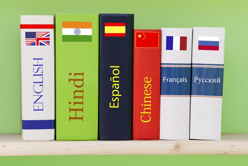 Traducción-o-internacionalización-de-una-web